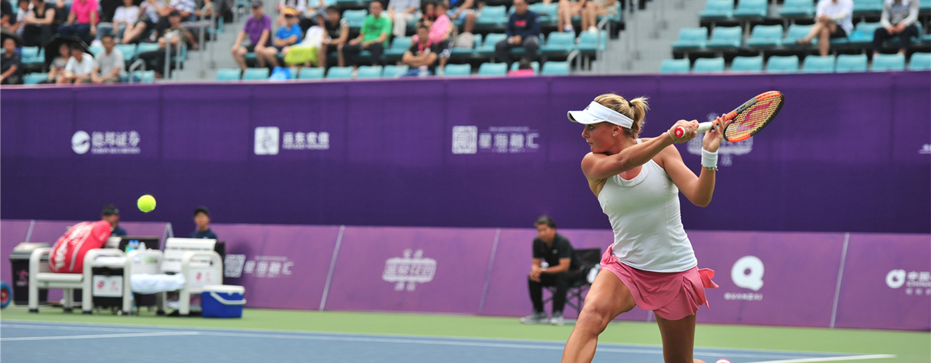 Medical Services for the Women's Tennis Open in Dalian Provided by Vitup International Hospital